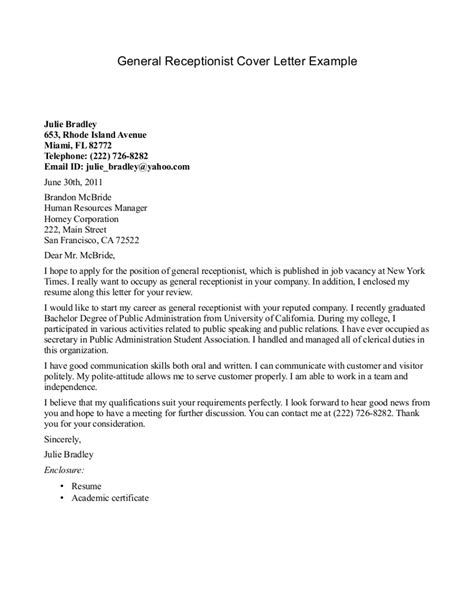 Cover letter receptionist chiropractic office jpg 800x1036