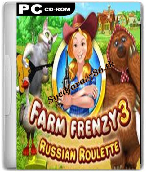 Roulette killer version 2 free download png 550x645